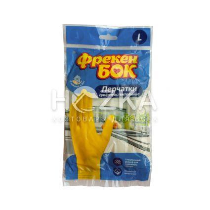 Перчатки резиновые L универсальные ФБ - 1