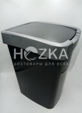 Контейнер для мусора 45л ( ВП-45)