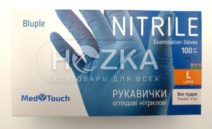 Перчатки MedTouch нитриловые синие L 100шт - 1