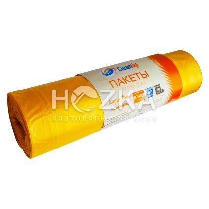Мешки для мусора Сlean Up 120 л/20 шт жёлтые - 2