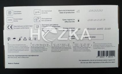 Перчатки одноразовые нитриловые чёрные XL 100шт - 2