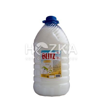ВLITZ Бальзам Ромашка жидкость д/м посуды 5л PET бутылка - 1