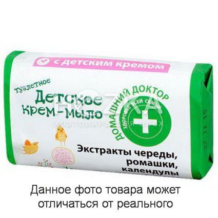 Мыло детское 70 гр календула/ромашка - 1
