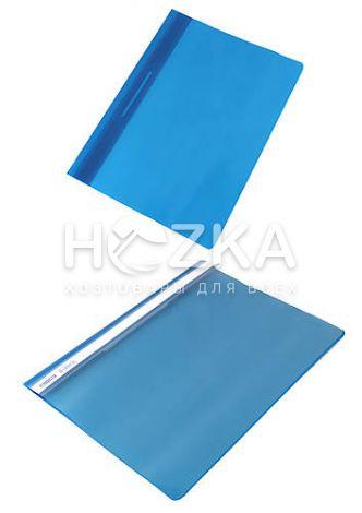 Скоросшиватель синий - 1