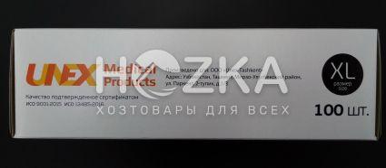 Перчатки одноразовые нитриловые чёрные XL 100шт - 3