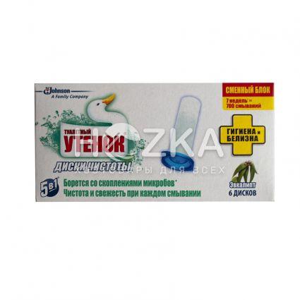 Диски для туалетов зм Утёнок - 1