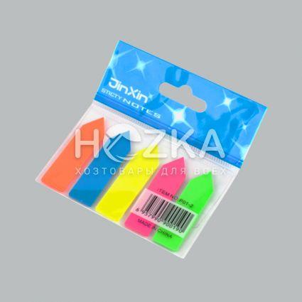 Закладки самоклеющиеся пластиковые - 1