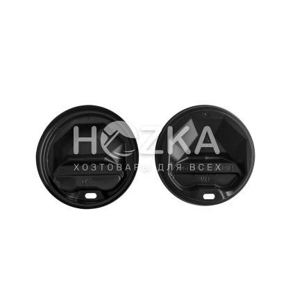 Крышка пластик U для бумажного стакана 90 (50 шт) чёрная - 1