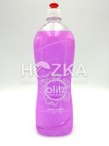 Жидкое мыло ВLITZ PET бутылка 1 л в ассортименте - 4