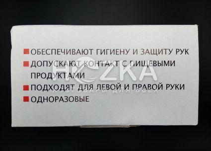 Перчатки полиэтиленовые 500 шт в карт. уп. - 5