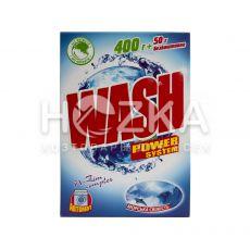 """Порошок стиральный """"WASH"""" 450 гр автомат"""