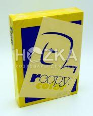 Бумага офисная А4 80г/м жёлтая