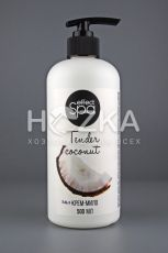 Крем мыло Effect Spa 500 мл с дозатором (клубника, кокос)