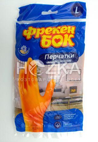 Перчатки резиновые хозяйственные L оранжевые ФБ - 1