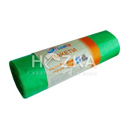 Мешки для мусора Сlean Up 120 л/20 шт зелёный - 2