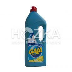 ГАЛА 1000г моющее средство д/посуды в ассорт.