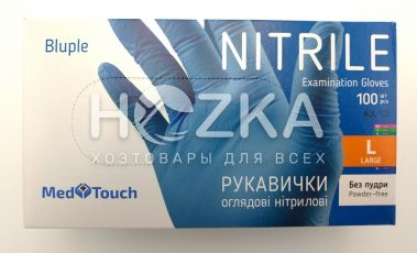 Перчатки MedTouch  нитриловые синие L 100шт