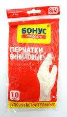 ФБ Перчатки виниловые белые б/пудры М 10 шт