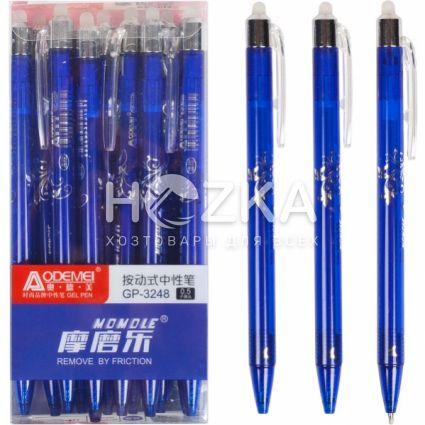 Ручка пишет стирает 3248 синяя - 1
